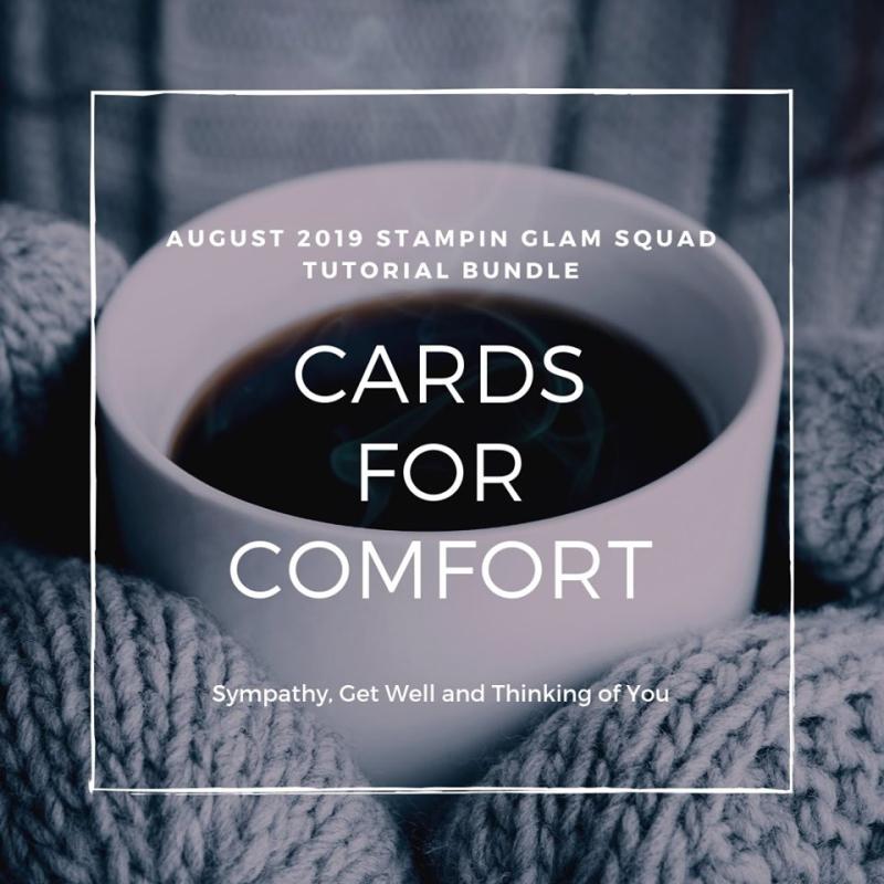 Aug 2019 Comfort
